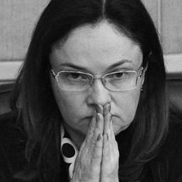 Набиуллина Эльвира Сахипзадовна