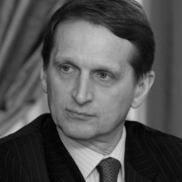 Нарышкин Сергей Евгеньевич